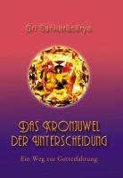Das Kronjuwel der Unterscheidung (e-book)